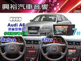 【專車專款】1998~2004年 Audi A6原廠專用DVD多媒體主機 *藍芽+導航+數位+四合一