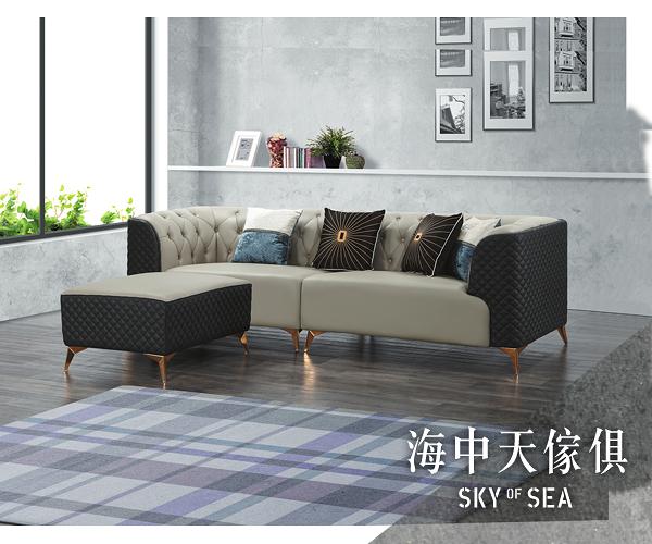 {{ 海中天休閒傢俱廣場 }} J-42 摩登時尚 客廳系列 260-3 奧林灰皮L型沙發