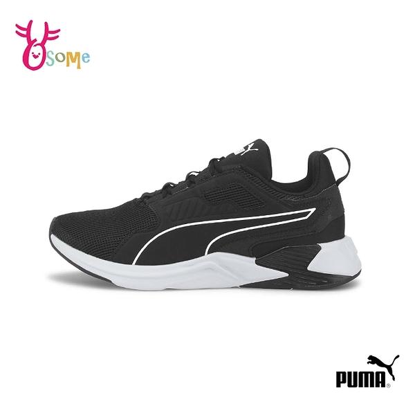 PUMA運動鞋 女鞋 入門 訓練鞋 跑步鞋 緩震 記憶鞋墊 健身房 DISPERSE XT WNS K9520#黑色◆OSOME奧森鞋業