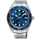 【僾瑪精品】SEIKO 精工 5號 經典罐頭機械錶-藍x銀/4R35-02D0B(SRPB89J1)
