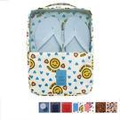 多圖樣防潑水手提收納鞋袋-(加購品)-Rainbow Shop【ASHOES149-2】-隨機出貨不挑色-加購價149元