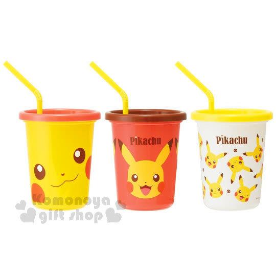 〔小禮堂〕神奇寶貝Pokémon 皮卡丘 日製塑膠杯《3入.咖紅黃.大臉.滿版.320ml》附蓋.吸管 4973307-38536