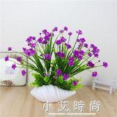 模擬花蘭花假花客廳塑膠裝飾花套裝幹花擺件小盆栽 小艾時尚