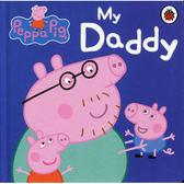 【麥克書店】PEPPA PIG:MY DADDY  /硬頁書《主題:父親節.佩佩豬》