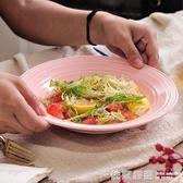 雪諾 日式圓紋深盤子 創意意大利面盤湯盤西餐盤沙拉盤酒店餐具  依夏嚴選