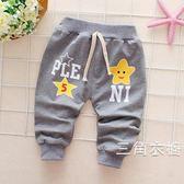 0嬰兒童裝1-歲2男童可開襠薄款秋季棉長褲子4寶寶秋天5小童6潮