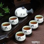 雪花釉陶瓷功夫茶具套裝家用茶具套裝茶壺茶杯套裝整套茶具凱斯盾 3C