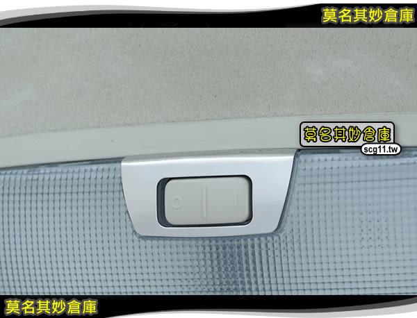 莫名其妙倉庫【2S055 室內閱讀燈亮片】單開關 室內燈亮片 不鏽鋼 髮絲紋 鏡面 可選 Focus MK2