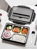 便當盒 便當學生食堂打飯保溫網紅上班族多格餐盒套裝日式超大容量【快速出貨】