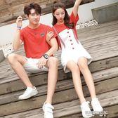 氣質不一樣的情侶裝夏裝2019新款韓版短袖t恤ins超火女洋裝子套  凱斯盾數位3C
