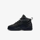 Nike Air Jordan 12 Retro PS 黑 全黑 童鞋 中童鞋 喬丹 12代 AJ12 【PUMP306】 BQ6850-001