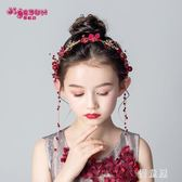 兒童頭飾 紅色花環公主頭花髮帶女童髮飾女孩百搭髮箍演出飾品 BT10921『優童屋』