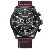 【時間光廊】星辰錶 CITIZEN 光動能 三眼計時 45mm 全新原廠公司貨 CA4218-14E