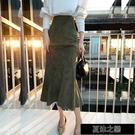半身裙 麂皮魚尾裙a字長款高腰中長款半身裙長裙女新款包臀裙 快速出貨