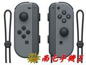 =南屯手機王=【現貨】任天堂 Nintendo Switch Joy-con(左右手套裝) - 灰  宅配免運費