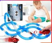 火車軌道兒童電動軌道車玩具充電版遙控小汽車賽車跑道益智小火車套裝男孩JD 玩趣3C