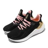adidas 慢跑鞋 AlphaBoost W 黑 粉紅 白 女鞋 Boost中底 運動鞋 【PUMP306】 EG1431