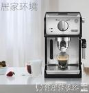 咖啡機 Delonghi/德龍 ECP3...