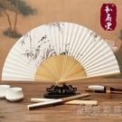 和扇堂 7寸中國風折扇紙扇空白竹扇出國禮品扇香扇子工藝扇女扇 小時光生活館