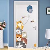 創意門貼玄關客廳臥室背景牆壁裝飾品卡通小貓咪門貼紙自粘牆貼畫 生活樂事館