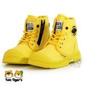 【限量】法國 Palladium SMILEY聯名童鞋 微笑款 黃色 側拉鏈短童靴 小童鞋 NO.R3225