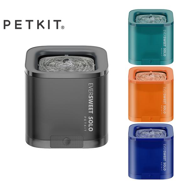 寵物家族-Petkit佩奇 SOLO時尚活水機 自動循環飲水機1.8L