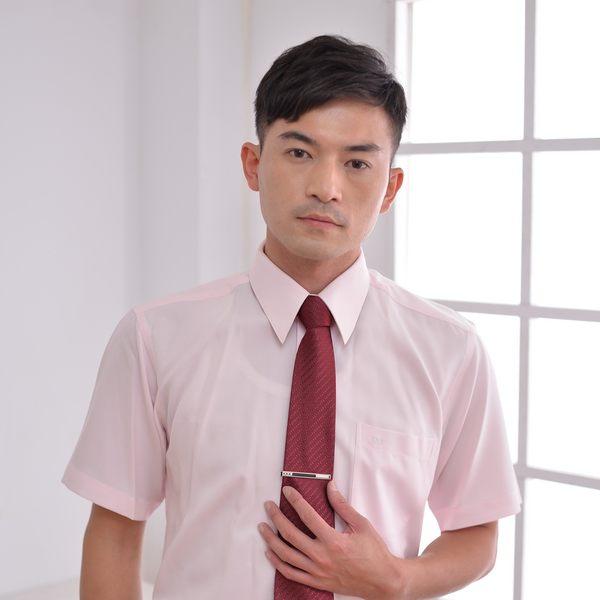 【S-08-1】森奈健-專業自信辦公室男短袖襯衫(淺粉紅)。(上班族制服 OL粉領套裝 專業形象)