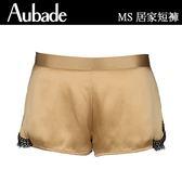 Aubade-蠶絲S-XL蕾絲短褲(金黃)MS61