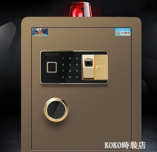 保險櫃虎牌保險櫃家用小型45cm床頭迷你入墻防盜保險箱隱形指紋密碼全鋼ATF koko時裝店