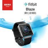 Fitbit Blaze 軟式螢幕保護貼 保護貼 螢幕貼 TPU膜 疏油 防水 防指紋