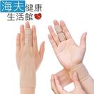 百力肢體裝具(未滅菌) 【海夫健康生活館...