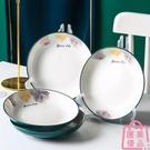 2個 陶瓷盤子餐具西餐盤菜盤家用托盤早餐盤【匯美優品】