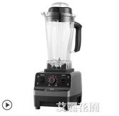 榨汁機家用多功能水果小型豆漿果汁榨攪拌料理機QM『艾麗花園』