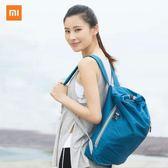 小米輕動繫百搭男女多功能背包折疊包後背包學生書包戶外運動小包