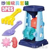沙灘玩具 大號兒童沙灘玩具套裝 5件套挖沙工具戲水玩沙桶寶寶洗澡玩具
