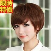 短款假髮-時尚俐落舒適透氣自然逼真整頂女美髮用品3色68x32【巴黎精品】