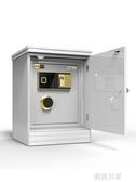 歐奈斯保險櫃家用指紋密碼55cm保險箱隱形小型入牆木制床頭櫃60高床邊櫃衣櫃MBS『潮流世家』