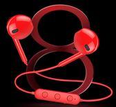 【新年鉅惠】蘋果無線藍芽 耳機運動跑步雙耳耳塞式入耳式頭戴掛耳式迦卡仕隱形開車
