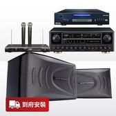 美華 經典超值卡拉OK組 HD-800pro