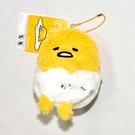 蛋黃哥 吊飾 日本帶回正版商品