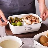 陶瓷多格保鮮碗微波爐卡通陶瓷飯盒帶蓋便當盒分格保鮮儲物盒 開春特惠