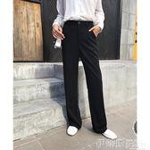 直筒裤女垂感闊腿褲女春夏chic原宿風高腰拖地褲直筒褲韓版寬鬆西裝休閒褲 伊蒂斯女裝