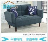 《固的家具GOOD》298-4-AA 坐臥兩用布面沙發床【雙北市含搬運組裝】
