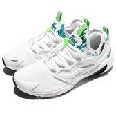 【五折特賣】Reebok Fury Adapt AR 白 綠 塗鴉設計 運動鞋 休閒鞋 男鞋 【PUMP306】 BD2852