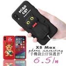 【Bone】iPhone XS Max 手機殼公仔矽膠保護套6.5吋.喵喵貓麋鹿apple手機套蘋果防摔殼保護殼