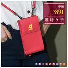 手機袋-迪士尼系列真皮多卡層手機小包-共9色-A17172079-天藍小舖