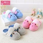 兒童棉拖鞋男童女童可愛防滑冬天保暖室內小孩寶寶拖鞋冬季1-3歲 聖誕禮物熱銷款