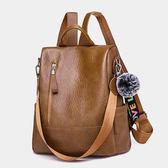 兩用包 軟皮質毛球掛飾防盜後背包 也可當側背包  女包包 編號6969一心   交換禮物