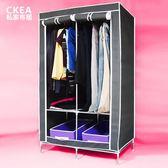 聖誕節交換禮物-大號加固加厚鋼架布藝簡易衣櫃組合單人折疊布衣櫃ZMD