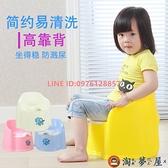 兒童坐便器寶寶尿盆幼兒男女便盆座便器嬰兒小馬桶小孩坐便凳【淘夢屋】